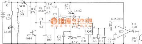 High sensitivity anti-theft alarm circuit with high loudness