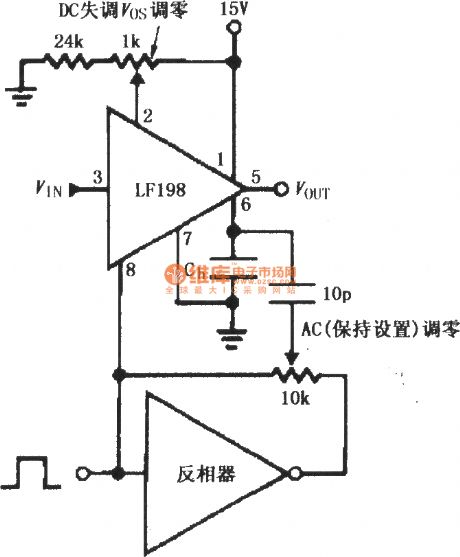 index 368 - circuit diagram