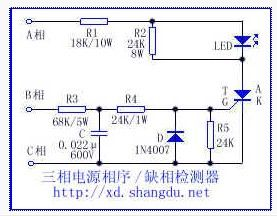Three Phase Ac Phase Sequence Detector Circuit Diagram ...