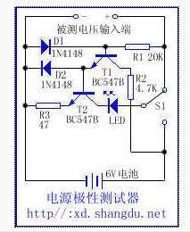 index 23 measuring and test circuit circuit diagram seekic com rh seekic com