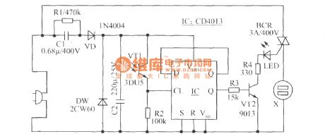 Remote control starting up and shutdown circuit with installing VCD machine