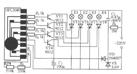 Four-way flashing light string circuit ( 2 )