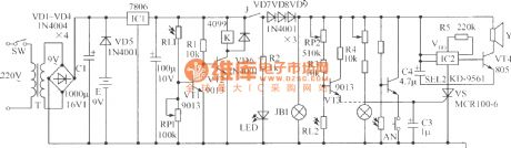 Multi-channel laser burglar alarm circuit