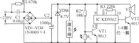 The detection and alarm device circuit with laser rod