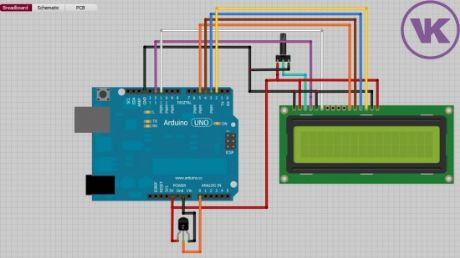 Temperature Controlled Relay with Arduino – Tutorial #6