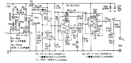 The bell signal generator circuit