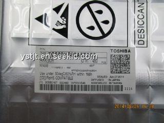H9TKNNN8KDMPQR-NDM Picture