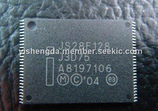 Thine THC63LVDM83A TSSOP 85mhz 24bit Color LVDS IC